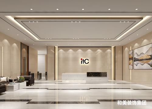 ITC集团办公室装修案例