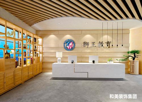 广州天河区狮王教育培训中心装修工程