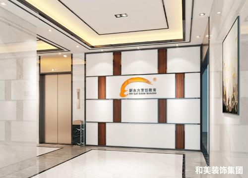 珠海市新东方烹饪职业培训学校装修项目