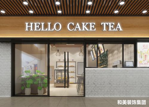 HELLO CAKE TEA蛋糕店设计装修项目