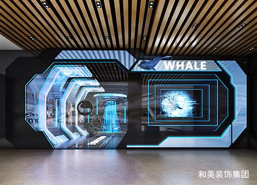 南沙鲸鱼电竞基地装修项目