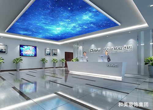 博智宏程办公室设计施工项目