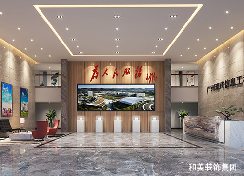 广州现代信息工程学院行政楼设计