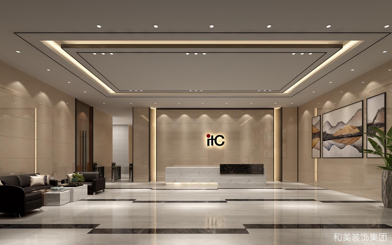 ITC集团办公室装修案例 (1).jpg
